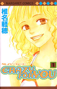 Crazy For You, by SHIINA Karuho