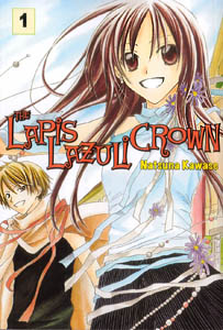The Lapis Lazuli Crown, by KAWASE Natsuna