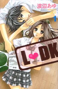 LDK, by WATANABE Ayu