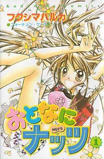 Otona ni Nuts by FUKUSHIMA Haruka